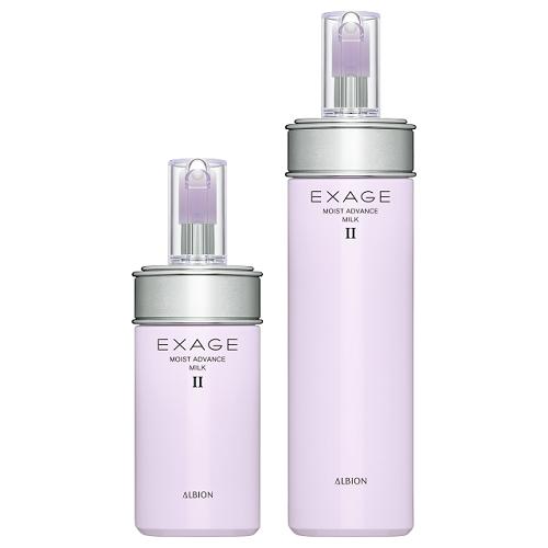 EXAGE モイスト アドバンス ミルク Ⅱ